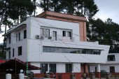 Division forest office_ Dolakha.JPG