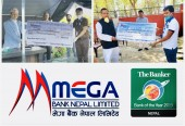Mega Bank Photo-Province-1-2.jpeg