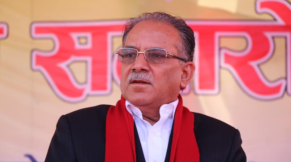 Prachanda_file_Photo.png